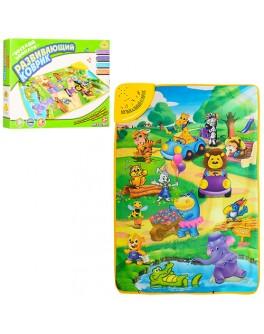Игровой развивающий коврик Веселый зоопарк (YQ 2969) - mpl YQ 2969