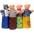 Домашний кукольный театр Сказка Три поросёнка - alb B066