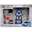 Робот-трансформер - TOYOTA CELICA (1:32) - igs 52040 r