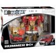 Робот-трансформер - HUMMER (1:32) - KDS 52030