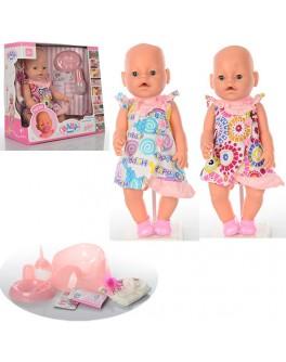 Пупс функциональный Baby Born 8009-438 в платьице с веселым принтом - mpl 8009-438