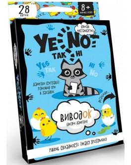 Карточная игра ДаНетки Danko Toys