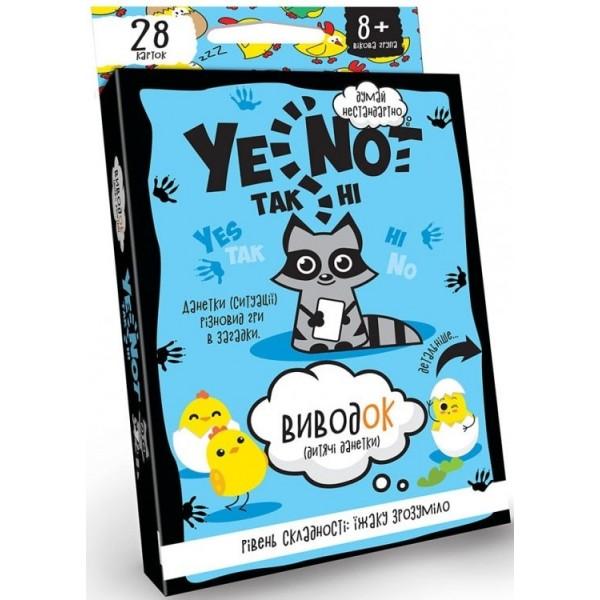 Карточная игра ДаНетки Danko Toys - ves YEN-01