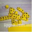 Умные кубики и тренажёр для письма - W 15
