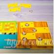Дорожная магнитная игра Розумний Сирник Smart Games - BVL SGT 250