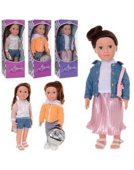 Кукла большая интерактивная Limo Toy M 3955-56-58 UA