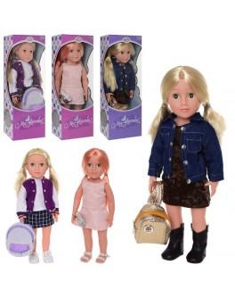 Кукла большая интерактивная Limo Toy M 3921-25-24 UA - mpl M 3921-25-24 UA