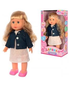 Интерактивная кукла Даринка Limo Toy ходит и разговаривает - mpl M 3882-1 UA