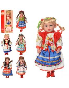 Интерактивная кукла Украинская красавица на укр. языке  - mpl M1191-W