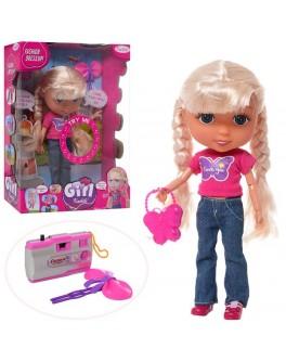 Интерактивная кукла с аксессуарами Girl Kaibibi BLD111-3 - mpl BLD111-3