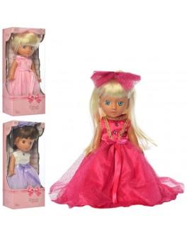 Кукла интерактивная Limo Toy поет на украинском языке - mpl M 3871 UA
