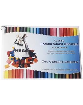 Альбом Логические блоки Дьенеша Hega для детей 5-8 лет - hega 188