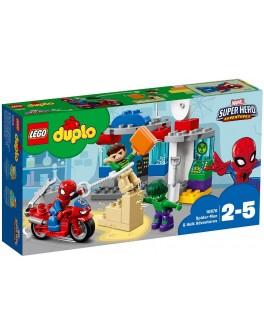 Конструктор LEGO DUPLO Приключения Человека-паука и Халка (10876) - bvl 10876