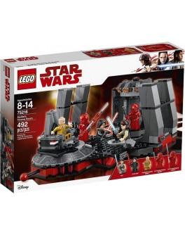 Конструктор LEGO Star Wars Тронный зал Сноука (75216) - bvl 75216