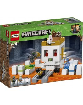 Конструктор LEGO Minecraft Арена-череп (21145) - bvl 21145