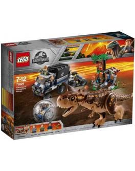 Конструктор LEGO Jurassic World Побег в гиросфере от карнотавра (75929) - bvl 75929