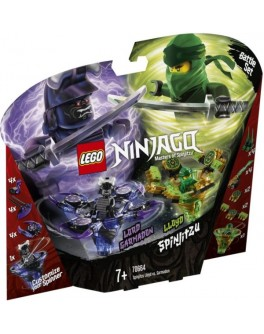 Конструктор LEGO NINJAGO Спин-джитсу Ллойд против Гармадона (70664) - bvl 70664