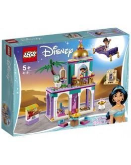 Конструктор LEGO Disney Princess Приключения во дворце Аладдина и Жасмин (41161) - bvl 41161