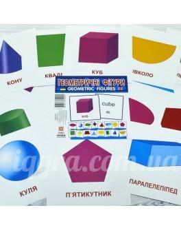 Картки міні Геометричні фігури 110х110 мм - RK 65797