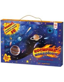 Пазл Космічна мандрівка Сонячною системою + книжка - нуш 311869