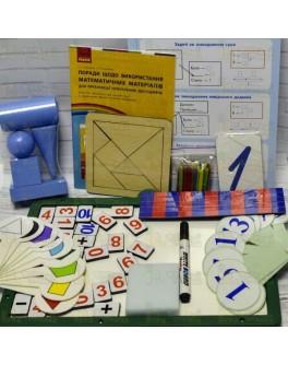 НУШ Математичні матеріали для організації навчальних досліджень. 1 клас. Кейс Преміум - нуш RK 4