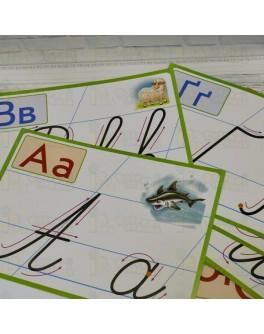 Образцы каллиграфического написания букв и цифр - RK 8