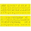 Зразки для каліграфічного письма букв тренажер роздавальний. Російська абетка - W 17