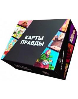 Карткова гра Карти правди - pi 89211