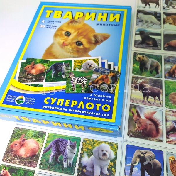 Животные, развивающая игра-суперлото (укр. язык)