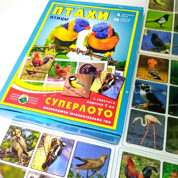 Птахи, розвиваюча гра-суперлото