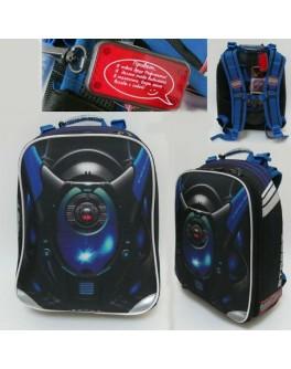 Школьный ортопедический рюкзак Будущее - mlt 14107