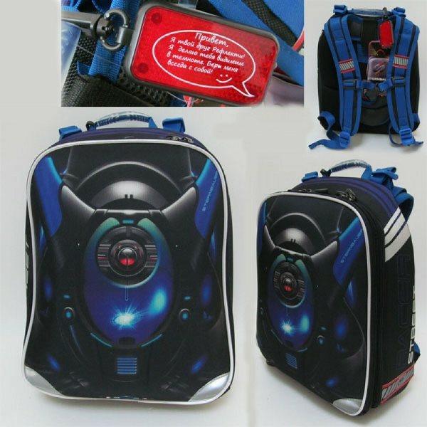 Школьный рюкзак Будущее