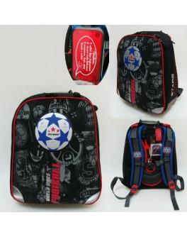 Шкільний ортопедичний рюкзак Футбол - mlt 14104