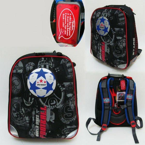 Школьный рюкзак Футбол