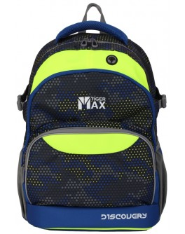 Ранец Discovery Backpack для учеников старшей школы, объем 23 л - ves TMDC18-A01