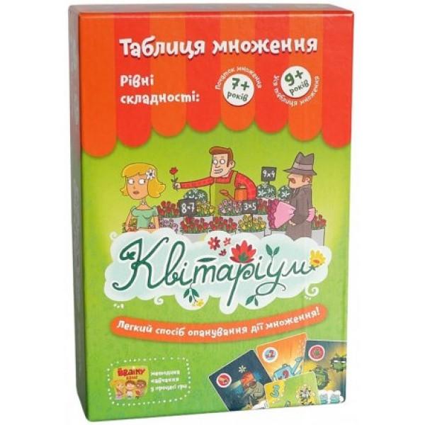 Карточная игра Цветариум Банда умников - pi УМ035/УКР010
