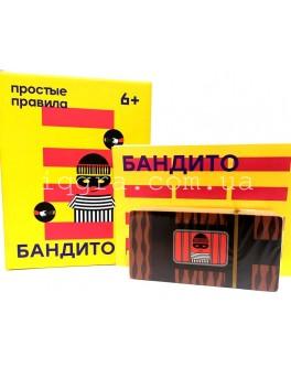 Карточная игра Бандито, Простые правила - pi PP-37