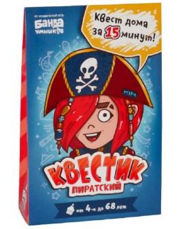 Настольная игра Банда Умников Квестик пиратский Мэри