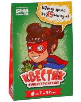 Настільна гра Банда Розумників Квестик супергеройський Катя - pi УМ157