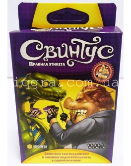 Карточная игра Свинтус Правила Этикета Hobby World - dtg 1059