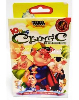 Карточная игра Свинтус Юный Hobby World - dtg 1518