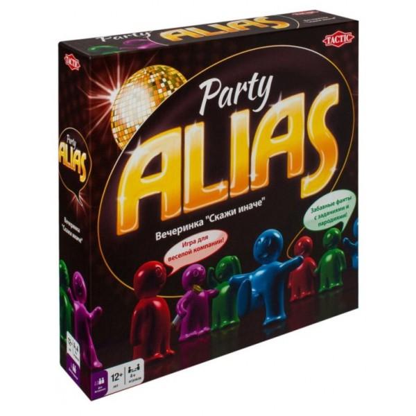 фото Алиас для вечеринок Алиас Пати (Alias Party) - pi 53365