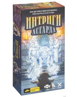 Карткова гра Інтриги Асгарда (Intrigues of Asgard) Cosmodrome Games - pi 52031