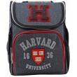 Рюкзак шкільний каркасний 1 Вересня H-11 Harvard, 33.5х26х13.5 - poz 555138