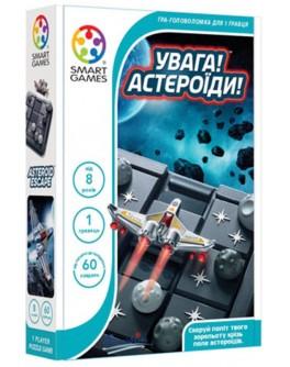 Настільна гра Увага! Астероїди! Smart Games - BVL SG 426 UKR