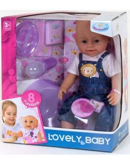 Пупс функциональный Warm baby 8040-432 (кушает, пьет, ходит на горшок, плачет) - igs 8040-432