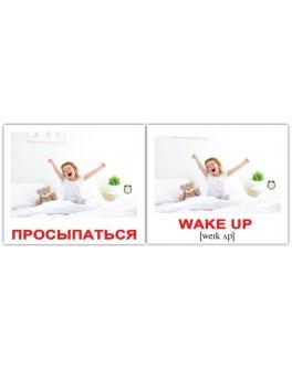 Картки Домана міні Активності англо-російські Вундеркінд з пелюшок - WK 2100063676322