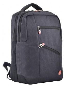 Рюкзак-сумка YES Biz, 40х28х13 - poz 555398