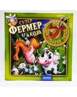 Настольная игра Granna Суперфермер & Коза (83491) - BVL 83491