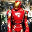 Фігурка супергероя Залізна людина 32 см - igs 3323 С